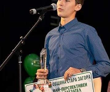 За Даниел Ладжев, 10 з клас, 2019 е изключително успешна. За втори път е обявен за най-перспективен състезател на община Стара Загора – безспорен успех за крехките му 16 години. […]